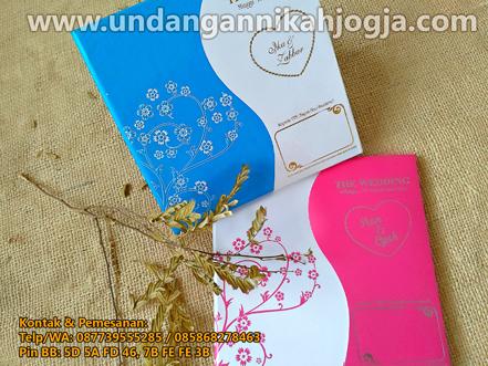 undangan nikah jogja HC03