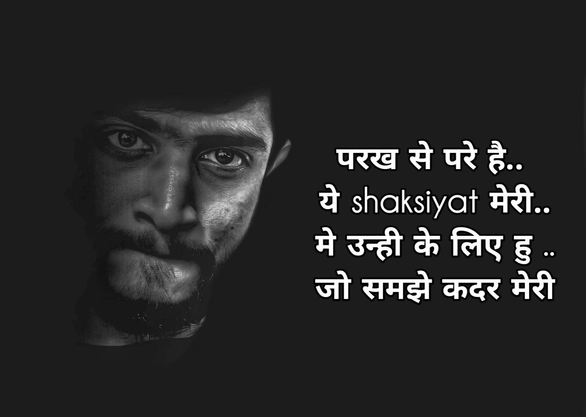 Hindi status fb attitude in New Facebook
