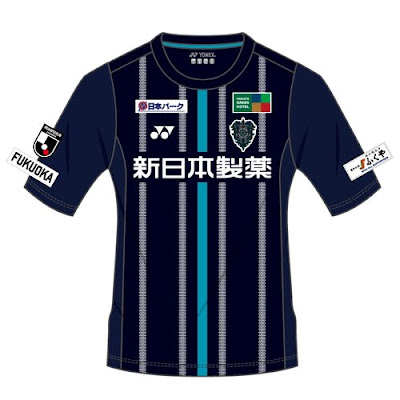 J1 League 2021 Avispa Fukuoka Kits