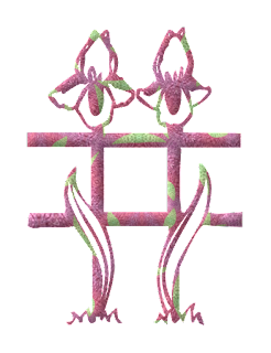 Abecedario Rosa Hecho con Flores. Pink Alphabet done with Flowers.