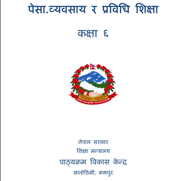 Occupation, Business and Technology Education Grade 6 | 2070 BS Edition | Submitted by CDC Nepal