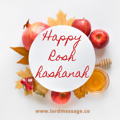 rosh hashanah greeting|what to say on rosh hashanah