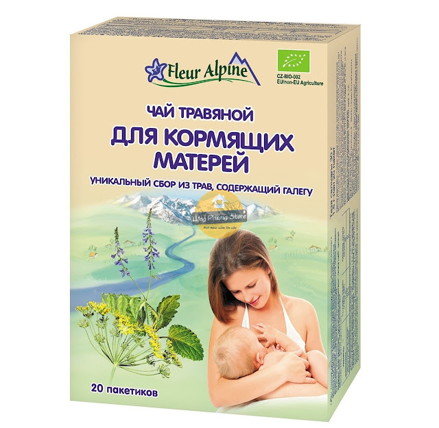 Fleur Alpine ORGANIC – Trà thảo dược lợi sữa cho mẹ đang cho con bú
