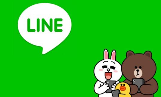 cara mengembalikan chat line yang terhapus tanpa backup
