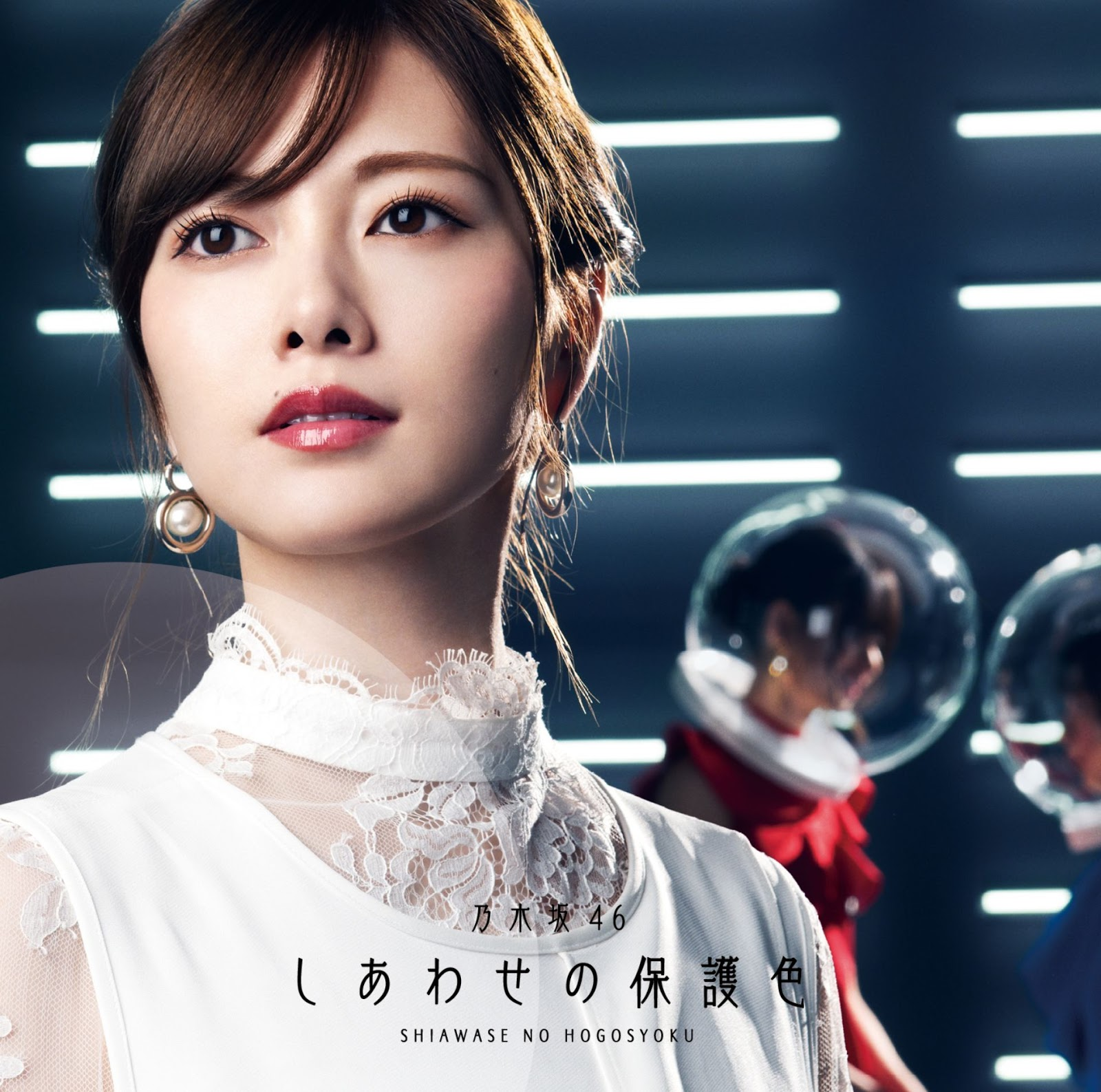 Nogizaka46 - Jaa Ne.