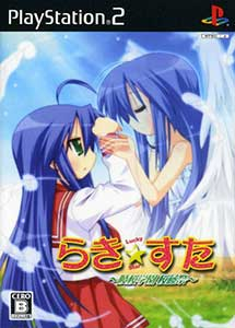 Descargar Lucky Star Ryouou Gakuen Outousai PS2