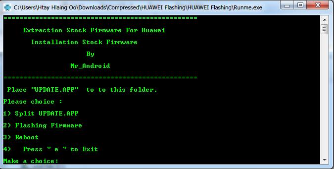 Huawei U8825d Firmware Update Download