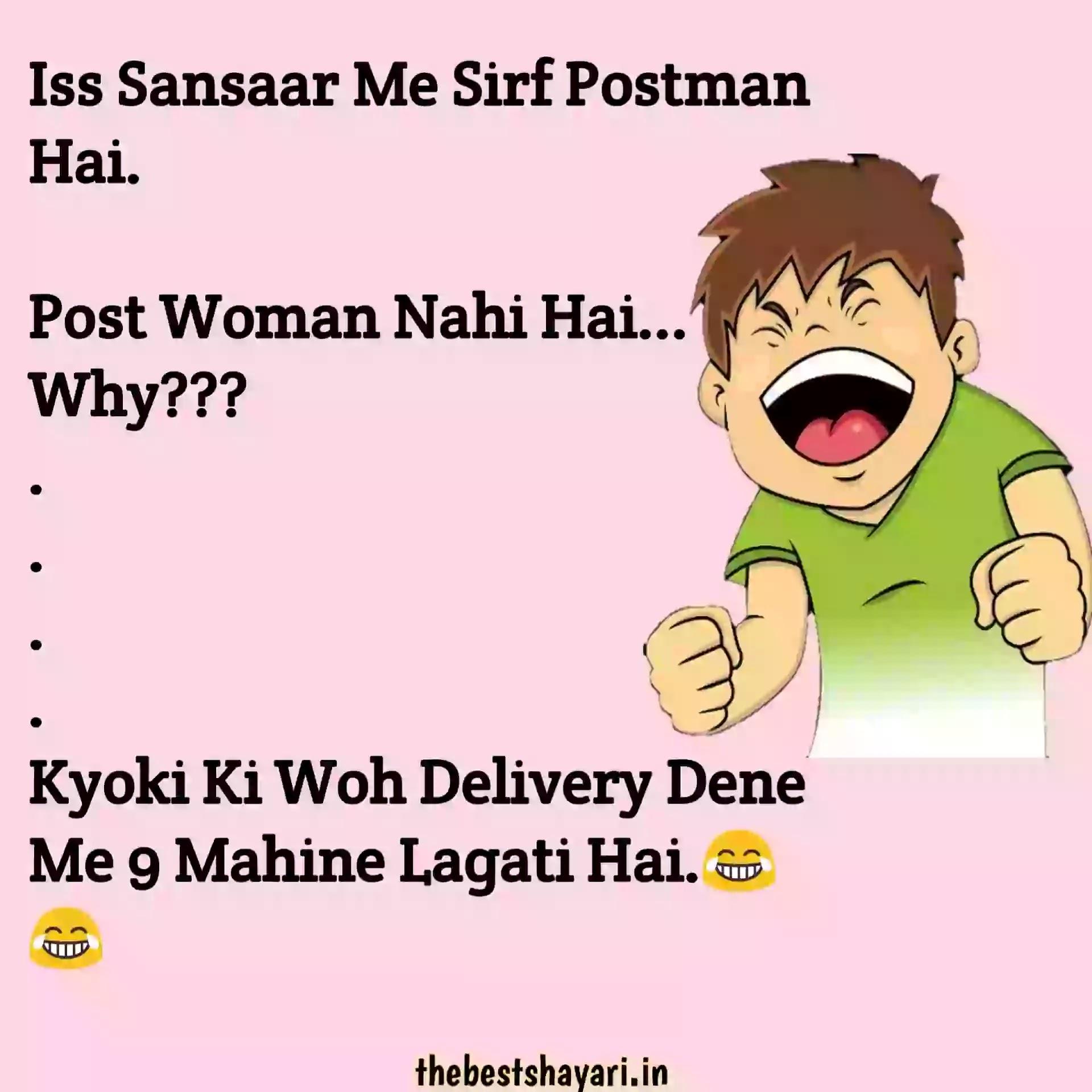 Hindi funny jokes shayari