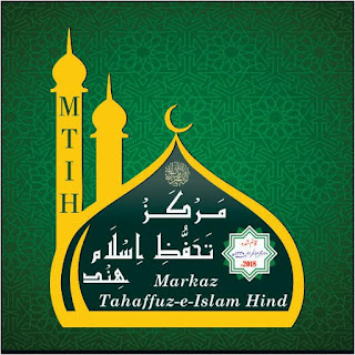 رمضان المبارک بڑی فضیلت کا حامل اور نزول قرآن کا مہینہ ہے!