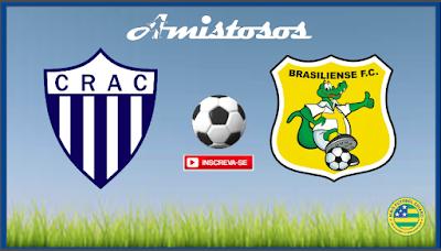 Crac confirma amistoso contra o Brasiliense no próximo sábado (09)
