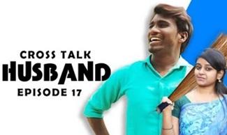 Crosstalk Husband Episode 17 | Funny Factory
