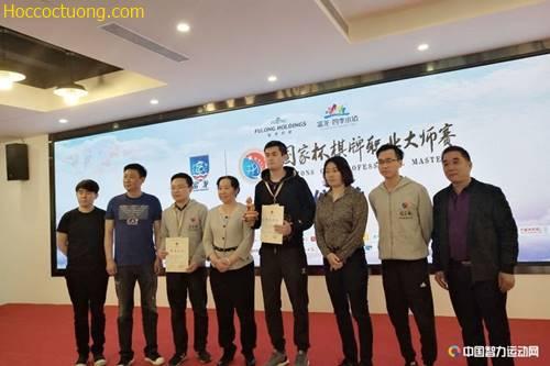 """Vương Thiên Nhất đoạt cúp vô địch giải cờ tướng đẳng cấp cao """"Quốc Gia Bôi 2018"""""""