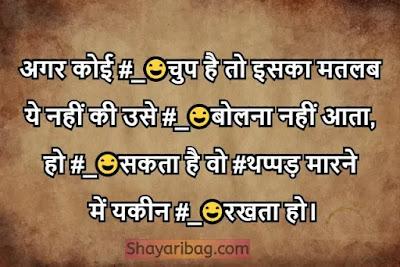 Royal Attitude Hindi Shayari