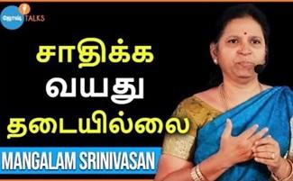 Barghavi & Mangalam Srinivasan | Josh Talks Tamil