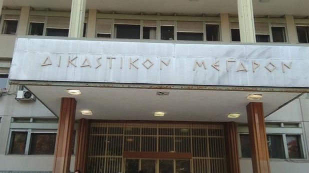 Στο Εφετείο Λάρισας δικάζονται στις 16 Σεπτεμβρίου πρώην ταμίες του Δήμου Βόλου