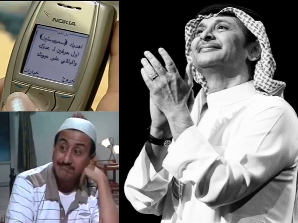 عبدالمجيد عبدالله : الوقوع في الحب ليس خيارًا بل جرجيرًا..