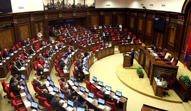 Parlamento de Armenia celebra el centenario de su fundación