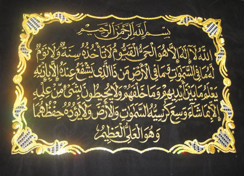 Download Mp3 Ayat Ayat Ruqyah ~ download ayat ruqyah Syariah