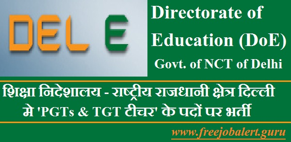 Directorate of Education, Govt. of NCT of Delhi, TGT, PGTs, Teacher, Graduation, Delhi, freejobalert, Sarkari Naukri, Latest Jobs, delhi education logo