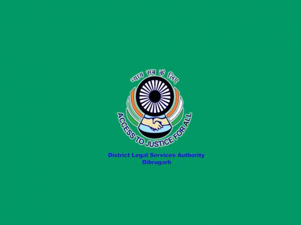 Chief-Judicial-Magistrate-Dibrugarh-Written-Examination