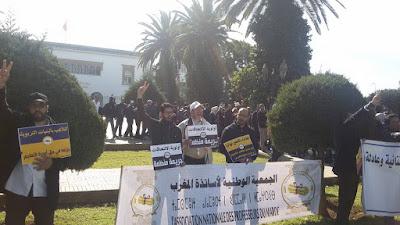 الجمعية الوطنية لاساتذة المغرب تحتج بالرباط ضد المعايير الظالمة للحركات الانتقالية