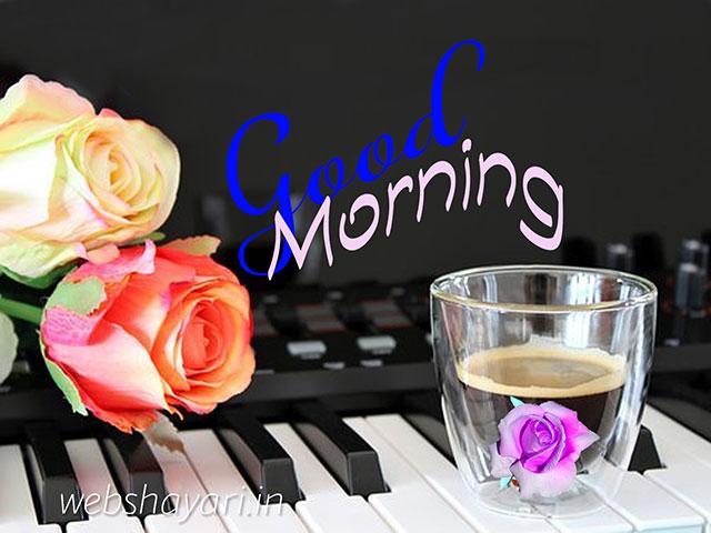 good morning photo  dikhao wallpaper whatsapp me bhejna hai