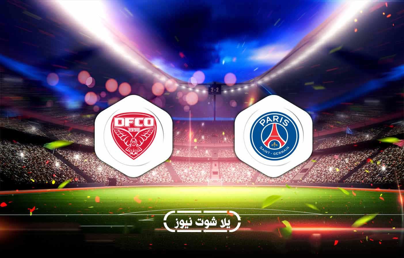 ملخص مباراة باريس سان جيرمان 4-0 ديجون بتاريخ 2020-10-24 الدوري الفرنسي