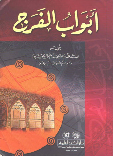 kitab abwabul faraj sayyid muhamma alwi al maliki