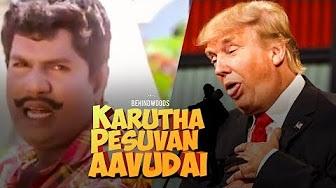 FUNNY: Donald Trump in Goundamani Style | KPA 41