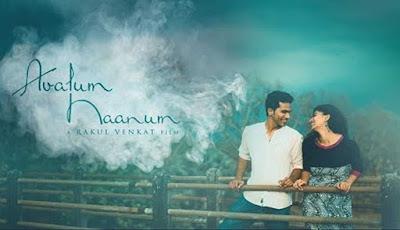 Avalum Naanum Lyrics and Video Vijay Jesudas |#Lyricstones