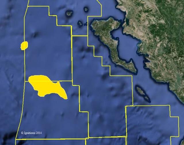κοίτασμα αχιλλέας - θαλάσσιο οικόπεδο 2 που βρίσκεται στα ανοιχτά της Κέρκυρας