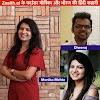 मोनिका और धीरज द्वारा स्थापित Zealth.ai कोरोना मरीजों की रियल टाइम रिमोट मॉनिटरिंग का वन स्टॉप प्लेटफ़ॉर्म - Hindi Stories