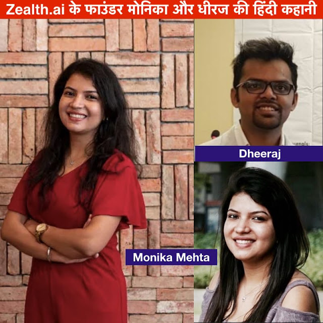 Zealth.ai Founder Monika and Dheeraj Hindi Stories