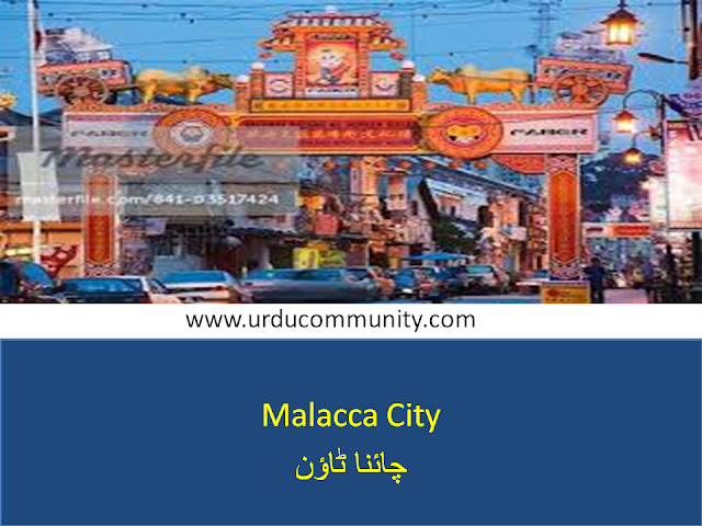 Best places to travel in Malacca,china town