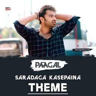 Saradaga_Kasepaina_Sad_BGM_Download