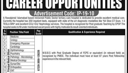 HR1384 Jobs 2019 Public Sector Tertiary Care Hospital