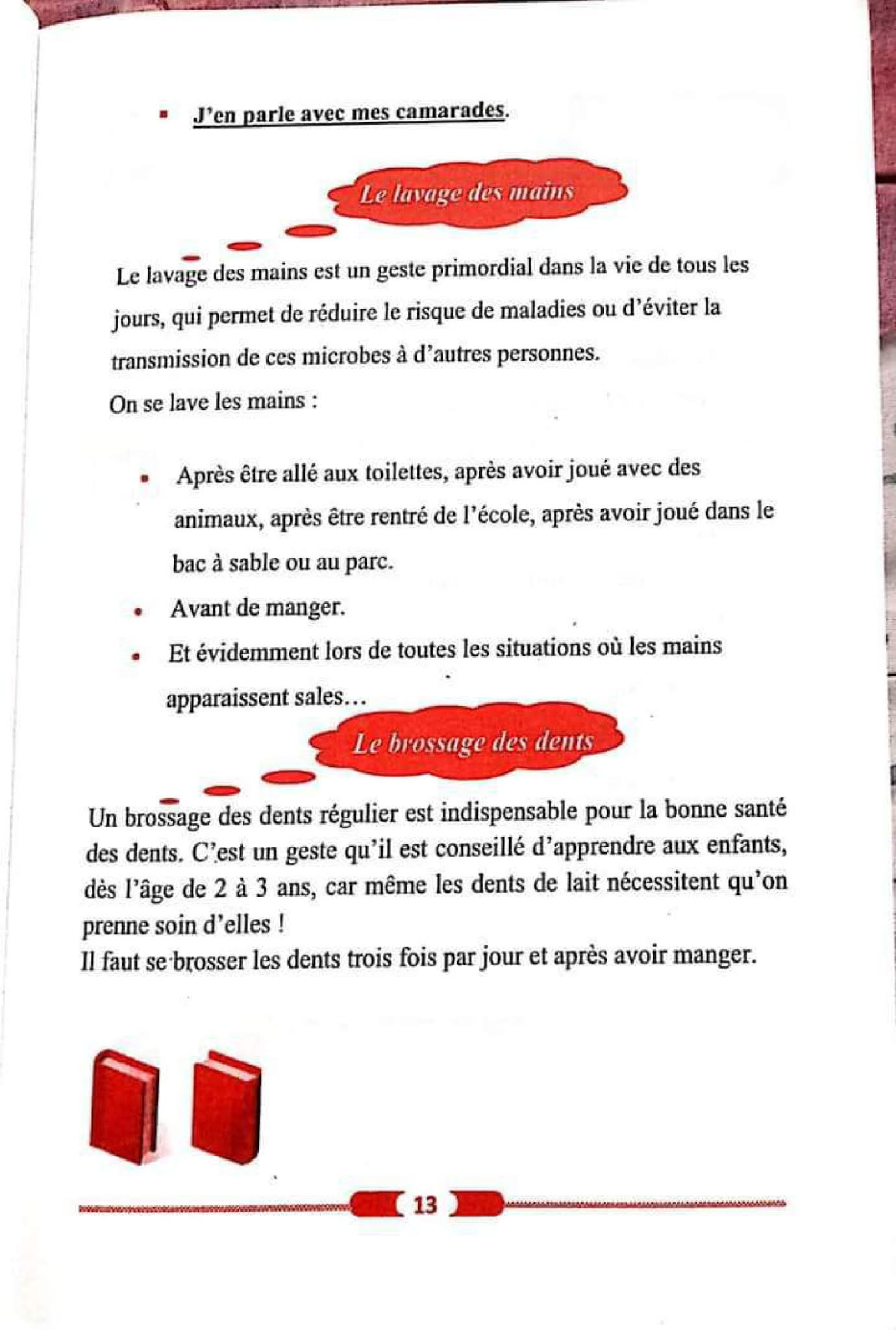 حل تمارين صفحة 15 الفرنسية للسنة الأولى متوسط الجيل الثاني   موقع التعليم  الجزائري - Dzetude