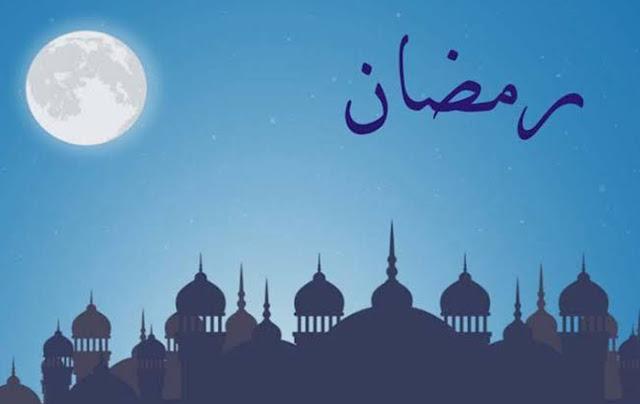 Cara Orang Dulu Mengatahui Waktu Berbuka Puasa Ramadhan