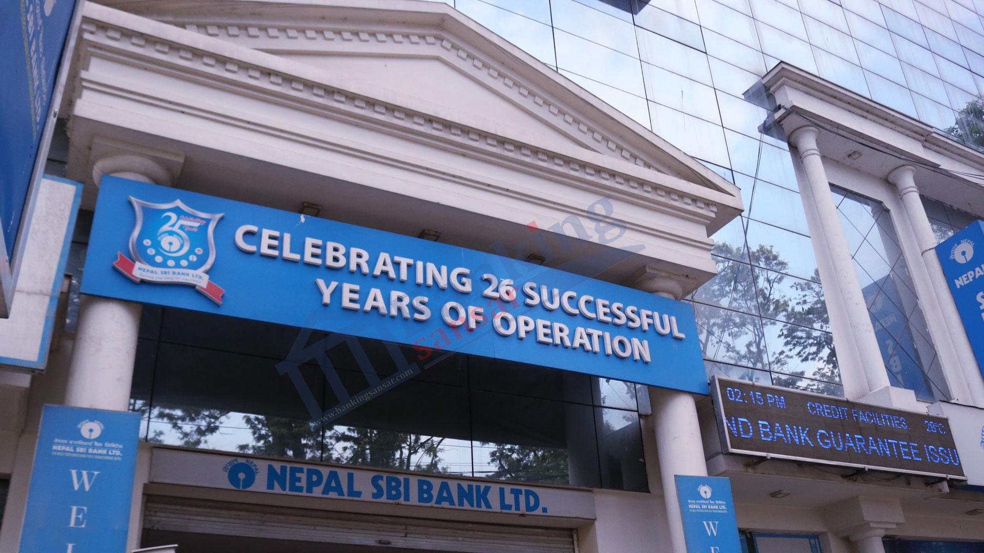 Nepal SBI Bank