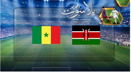 نتيجة مباراة السنغال وكينيا اليوم 01-07-2019 كأس الأمم الأفريقية