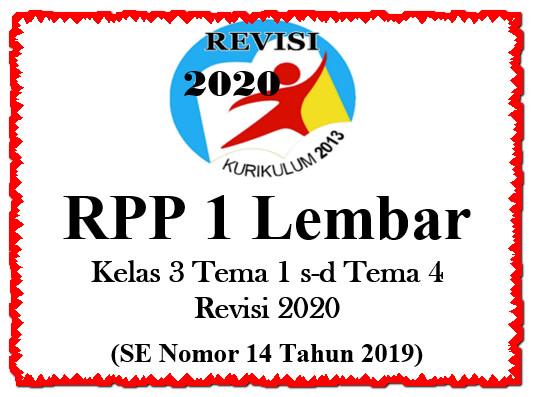 RPP 1 Lembar Kelas 3 Tema 1-4 K13 Revisi 2020
