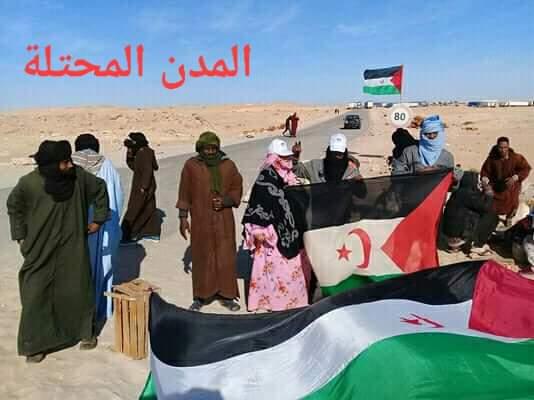 La ciudadanía saharaui se moviliza para acampar en El Guerguerat en protesta contra la Ocupación marroquí