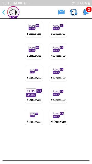 تحميل تطبيق LIVE TV لمشاهدة القنوات العربية و الاجنبية و القنوات الرياضية المشفرة