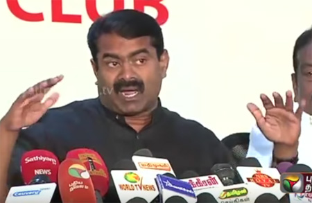 NTK Seeman's Press Meet on Jallikattu Ordinance