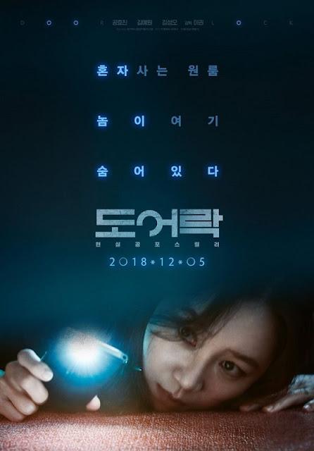door lock gong hyo jin