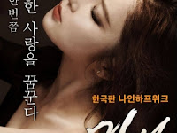 Film Dewasa Korean Hot Movie Terbaru 2016 Sub Indo
