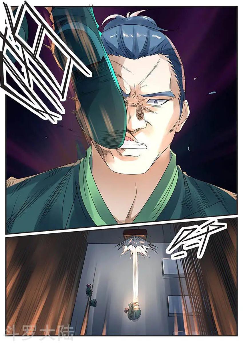 Ngự Thiên chap 68 - Trang 10
