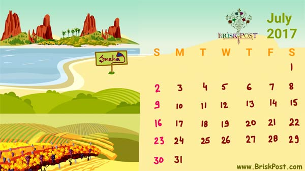 July 2017 Calendar with summer to monsoon season illustration