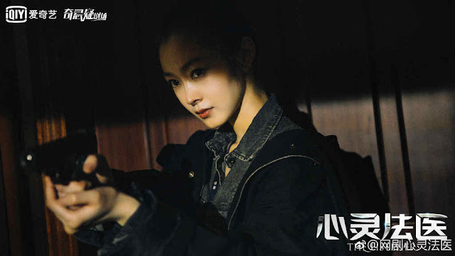 the listener song yi
