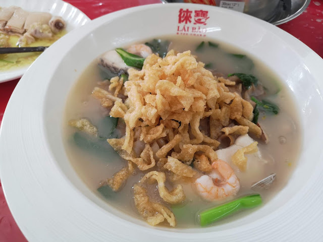 Seafood Lala Ying Yang Hor Fun